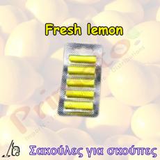Αρωματικό για σακούλες για σκούπες. Λεμόνι. Primato AY2
