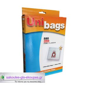 Σακούλες για σκούπες Miele. Primato 580D