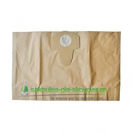 Σακούλες για σκούπες Karcher και Parkside. Primato 1300
