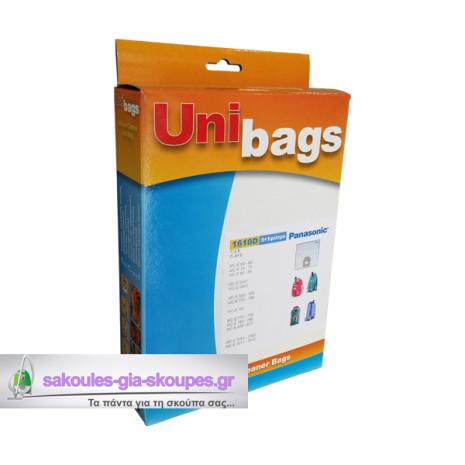 Σακούλες για PANASONIC, SAMSUNG, ASEASCANDIA κ.ά. Primato 1610D